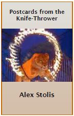 Alex Stolis CVR Postcards from the Knife Thrower